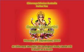 Invitation Cards For Ganesh Festival Ganesh Chaturti Special Pooja U2013 Chinmaya Mission Australia