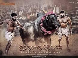 santhana devan 2017 tamil movie full star cast story release