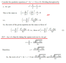 Quadratic Word Problems Worksheet With Answers 10th Quadratic Equations Jsunil Tutorial Cbse Maths Science