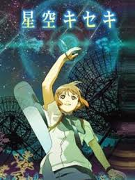 tu anime descargar animeid flv descarga anime mega