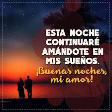 imagenes de buenas noches cosita hermosa 42 imágenes de buenas noches bonitas de amor para mi novio con frases