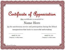 certificate sample best 25 certificate of participation template