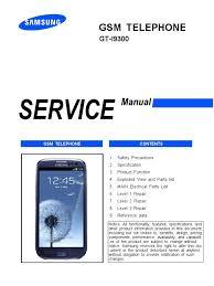 gt i9300 service manual electrostatic discharge electromagnetism