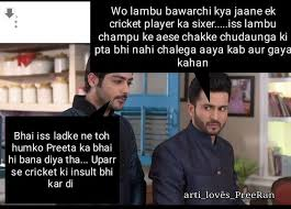 Arti Meme - preeran kdb memes thread updated 1 4909679 kundali bhagya forum