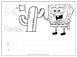 coloring pages jessica name coloring pages with the letter b letter u coloring page uppercase