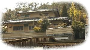 Slope House Uno Slope House Accommodation For Naoshima Island Visitors