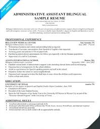 resume for administrative assistant resume sles administrative assistant sle resume for