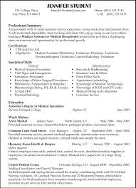 sample administrative letters fortenship public sap tester cover