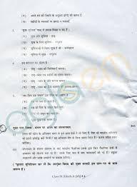 cbse class 09 sa2 question papers u2013 hindi aglasem schools