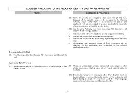 rental policy manual