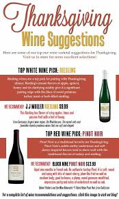 13 best wine suggestions the vine images on