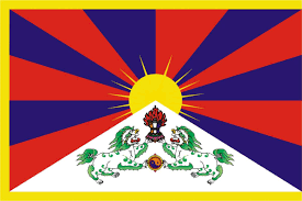 Six Flags Symbol Flag U2013 The Tibet Balloon