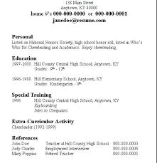 college central resume builder how to make a college resume college resume template free word