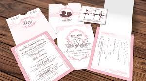 wedding invitations jakarta layout gracona