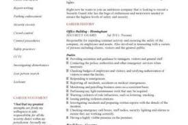 emt security officer cover letter