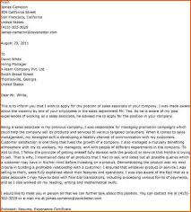cover letter exle sales associate cover letter exles hvac cover letter sle