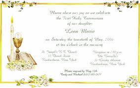 holy communion invitations holy communion invitation card design magnificent designing