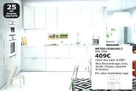 caisson de cuisine sans porte caissons de cuisine caisson de cuisine cuisine caisson dimension