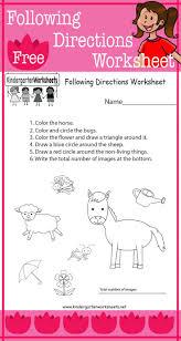 Third Grade Social Studies Worksheets 33 Best Numbers Activities Images On Pinterest Kindergarten Math