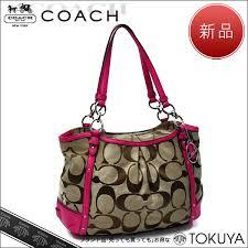 on coach purses
