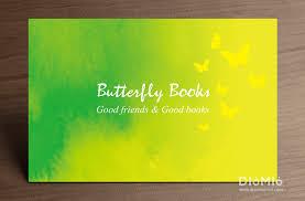 butterfly business cards bookstore writer sanatorium