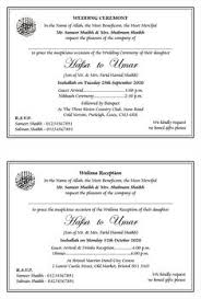 muslim wedding card wording wedding invitation wordings for muslim marriage traditional
