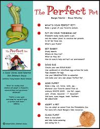 book study guides childrens book author margie palatini