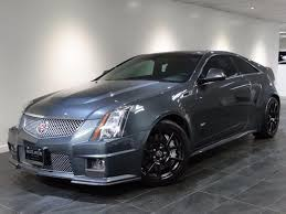 2012 cadillac cts v price 2012 cadillac cts v coupe 2dr coupe stock 106042 for sale near