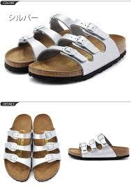 Silver Comfort Sandals World Wide Market Rakuten Global Market Birkenstock Sandals