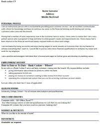 personal banker responsibilities personal banker job description