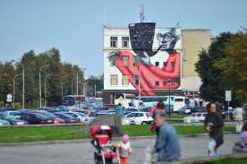 Creative Images International Call For Papers Kaunas U0027 4d International Conference Creative