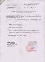 download visa application form vietnam visa approval lettervisa