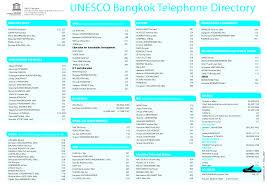 free printable to do list for office free printable phone list template gidiye redformapolitica co