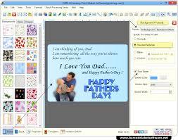 greeting card maker greeting card maker software creates greeting card for birthday wedding