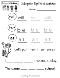 collections of at words worksheets printable free bridal catalog