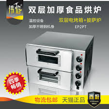 Pizza Oven Toaster China Pizza Oven Electric China Pizza Oven Electric Shopping