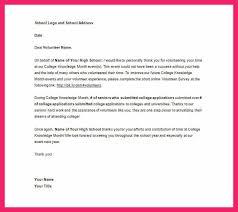 volunteer thank you letter bio letter format