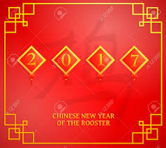 traditional greeting card design for chinese new year 2017