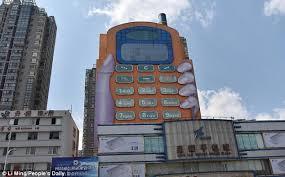 yunnan shopping mall designed as giant mobile phone described as