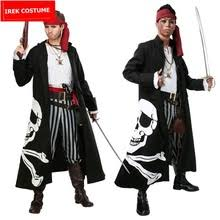 mardi gras costumes men compare prices on mens mardi gras costumes online shopping buy