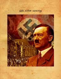 adolf hitler mini biography video onbooks ebooks read german militant adolf hitler biography