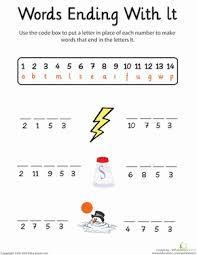 words ending in lt worksheet education com