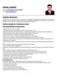Resume Format For Jobs In Dubai by Cv For Timekeeper Senior