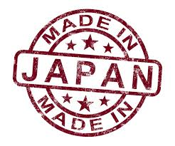Home Decor Online Shopping Worldwide Homepage Nihon Ichiban Japan U0027s Best To You