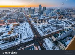 Astana City Future Stock Photo 619267178 Shutterstock