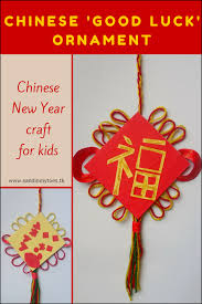 New Year Ornaments Craft Busy Luck Ornament Ornament Craft And