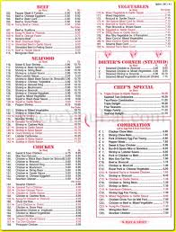 Family Garden Chinese Food Wing Wah Chinese Restaurant In Ozone Park Queens 11420 Menus
