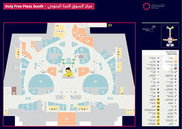 Mall Of America Parking Map by Maps Hamad International Airport