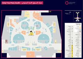 Doha Qatar Map Maps Hamad International Airport