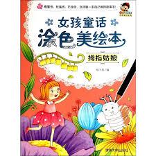 china beautiful year china beautiful year shopping